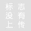 碧桂园智慧物业青田分公司招聘保洁