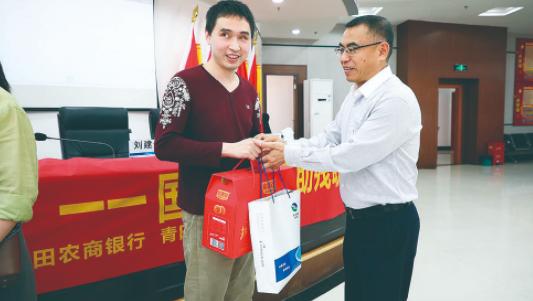 我县举行国际盲人节 助残联欢活动