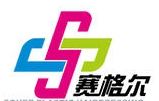 浙江赛格尔轴承制造有限公司的企业标志