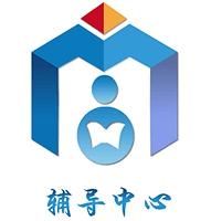 A+辅导中心的企业标志