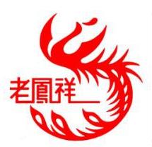 丽水老凤祥的企业标志