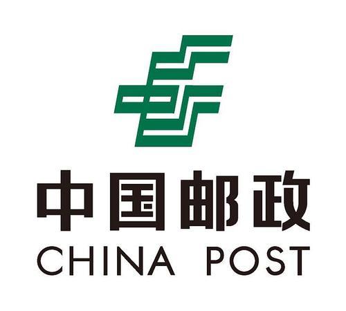 中国邮政青田县分公司招聘营业员
