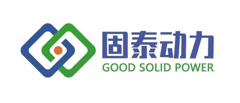 浙江固泰动力技术有限公司