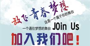 浙江柯勒节能门窗幕墙有限公司公司环境展示