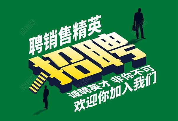 定居(浙江)房地产有限公司公司环境展示